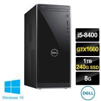 |DELL 戴爾|Inspiron 3670特製版 i5六核電腦(i5-8400/8G/240G SSD+1TB/NV1660 6G/W10)
