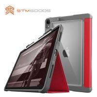 澳洲【STM】Dux Plus 系列 iPad Pro 12.9吋 (2018年)專用 軍規防摔保護殼 可收納Apple Pencil (紅)