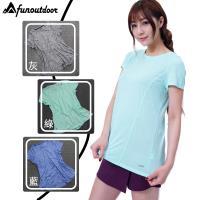 [美國-戶外趣]女款瑜珈寬鬆舒適透氣速乾運動短袖T恤-歐規(C5412 三色可選 )