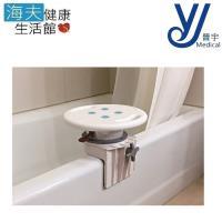 【晉宇 海夫】十二段式 浴缸旋轉扶手座椅(JY-0151F)