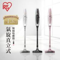 日本IRIS 氣旋直立式無線吸塵器 IC-SLDC1