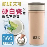 IKUK 真空雙層內陶瓷保溫杯360ml-火把好提玫瑰金