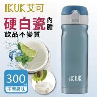 IKUK 真空雙層內陶瓷保溫杯300ml-彈蓋藍