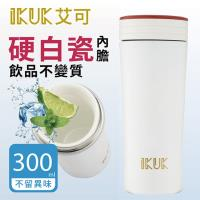 IKUK 真空雙層內陶瓷保溫杯300ML-番茄紅