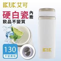 IKUK 輕量內陶瓷隨行杯130ml-珍珠白 IKBI-130WT