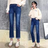 【WHATDAY】韓版顯瘦直筒九分牛仔褲26-32(共兩色)
