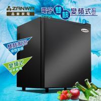 ZANWA晶華 電子雙核變頻式冰箱/冷藏箱/紅酒櫃 LD-46SB