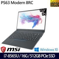 MSI 微星 PS63 8RC-044TW 15.6吋i7-8565U四核512G SSD效能GTX1050 MAX-Q獨顯輕薄筆電