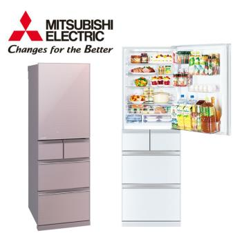 MITSUBISHI三菱455公升日本原裝一級能效變頻五門冰箱 MR-BC46Z
