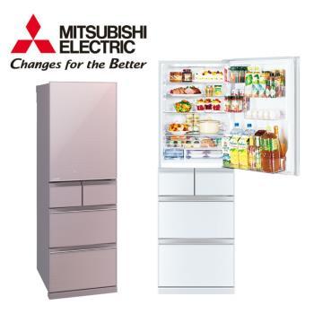 ★贈吸濕毯SP-2003★ MITSUBISHI三菱455公升日本原裝一級能效變頻五門冰箱 MR-BC46Z-