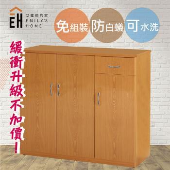 【艾蜜莉的家】3.2尺水洗塑鋼三門一抽鞋櫃