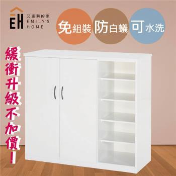 【艾蜜莉的家】3.2尺水洗塑鋼雙門開放式鞋櫃