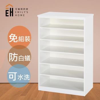 【艾蜜莉的家】2.1尺水洗塑鋼開放式鞋櫃