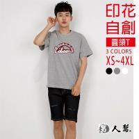 【男人幫】加大碼T1389*ZOBOO 英文印花 自創純棉短袖T恤