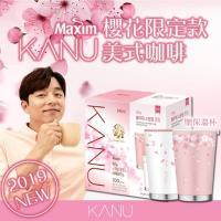 MAXIM麥心 韓國KANU孔劉咖啡美式淺焙咖啡100入 附不鏽鋼杯(櫻花限定版)