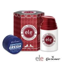 ele完美修護精華霜 50g*1+可可兒 薄荷清涼水嫩護唇膏5g*1