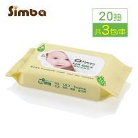 小獅王辛巴 EDI超純水嬰兒柔濕巾組合包 20抽x3包