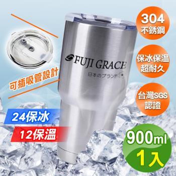 FUJI GRACE 冰爆杯 304不銹鋼雙層真空保冰保溫兩用900ml(杯+吸管杯蓋組)