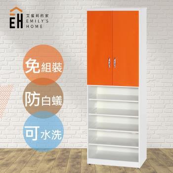 【艾蜜莉的家】2.7尺水洗塑鋼雙門開放式鞋櫃