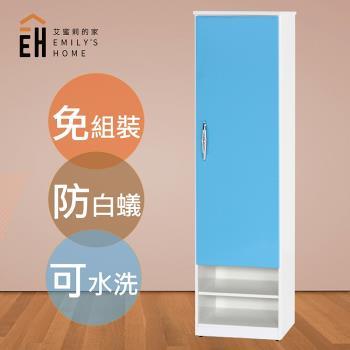 【艾蜜莉的家】1.4尺水洗塑鋼單門開放式鞋櫃