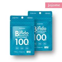 jojome日本森永活性暢益菌膠囊(2袋入)