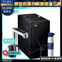 GUNG DAI GD-600 GD600櫥下型觸控式雙溫飲水機- BRITA P3000櫥下硬水軟化長效型濾水系統
