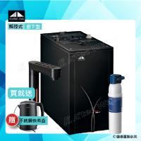 GUNG DAI宫黛 GD-600 GD600櫥下型觸控式雙溫飲水機- BRITA P3000櫥下硬水軟化長效型濾水系統