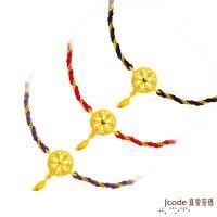 Jcode真愛密碼 捕夢網黃金編織繩手鍊