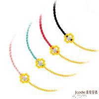 Jcode真愛密碼 小幸運系列-幸運草黃金編織繩手鍊