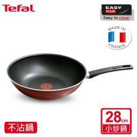 Tefal 法國特福馬德里系列28CM不沾小炒鍋