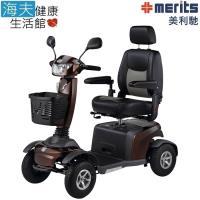 【海夫健康生活館】國睦美利馳醫療用電動代步車 Merits 電動車 電動輪椅(Q5 S840)