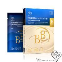 我的心機 BB胺基酸修護細緻面膜(盒裝5入)