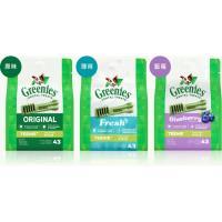 【新品】美國Greenies 健綠潔牙骨 小型犬2-7公斤專用 /薄荷/藍莓/原味 (12oz/43支入) 寵物飼料 牙齒保健磨牙