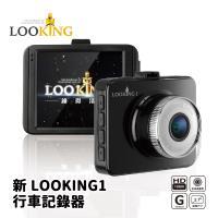 錄得清 LOOKING LOOKING1 相機式行車記錄器 HD1080i 2.7吋IPS大螢幕 140度大廣角 500萬畫素