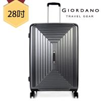GIORDANO 佐丹奴 - 輕旅城市系列 28吋 行李箱/拉桿箱(鐵灰)
