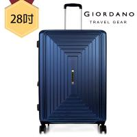 GIORDANO 佐丹奴 - 輕旅城市系列 28吋 行李箱/拉桿箱(寶藍)