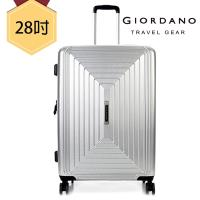 GIORDANO 佐丹奴 - 輕旅城市系列 28吋 行李箱/拉桿箱(銀)