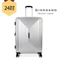 GIORDANO 佐丹奴 - 輕旅城市系列 24吋 行李箱/拉桿箱(銀)
