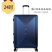 GIORDANO 佐丹奴 - 輕旅城市系列 24吋 行李箱/拉桿箱(寶藍)送綁帶