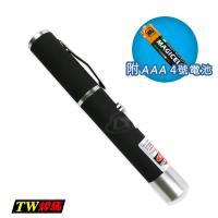 TW焊馬 紅光高功率單點雷射筆CY-H5224