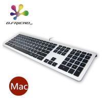 【B.FRIEND】KB460 剪刀腳發光薄型有線鍵盤 (MAC專用)