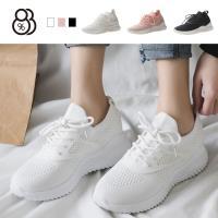 【88%】休閒鞋-純色編織鞋面 簡約百搭 舒適休閒鞋 布鞋 運動鞋 小白鞋
