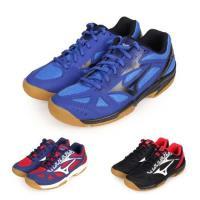 MIZUNO CYCLONE SPEED 2 男女排球鞋-訓練 排球 美津濃