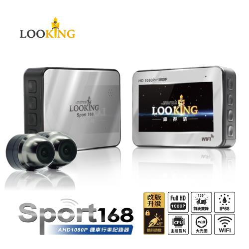 sport168 ahd1080p wifi 版 評價