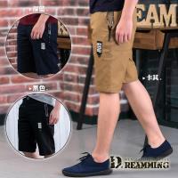 【Dreamming】韓系HIGH拉鍊口袋伸縮休閒短褲-共三色