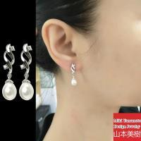 山本美樹 維納斯 淡水珍珠奧地利水晶針式耳環(MIT)
