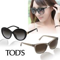 TOD'S 經典款 太陽眼鏡 (任選)