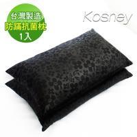 KOSNEY  超彈性 頂級黑色防蟎抗菌枕(1入)台灣製造