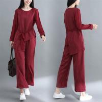 【REKO】拼接小清新條文長袖上衣闊腿褲兩件套M-2XL(共四色)