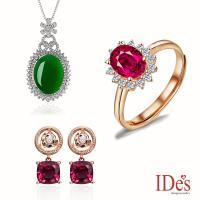 IDes design 設計款彩寶玉石系列耳環/項鍊/戒指(多款任選)